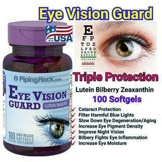 Piping Rock Lutein Bilberry Eye Vision Guard + Zeaxanthin (100 Softgel)