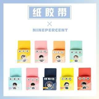 [PO] Nine Percent washi tape