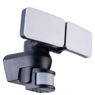 Philips motion sensor security light BWS220