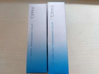 fancl active condition emulsion/lotion II