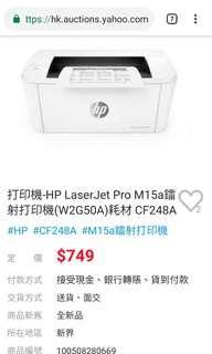 全新HP printer 有1年保用