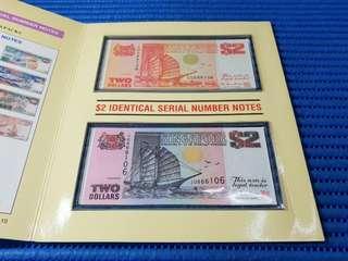 Singapore Ship Series $2 Identical Serial Number Notes CU & JU 566106