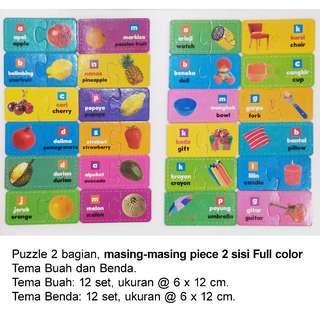 Puzzle Pertama Anak