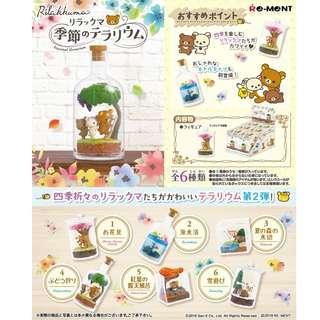 Re-ment 日本食玩 Sanrio San-X Rilakkuma Seasonal Terrarium 鬆弛熊季節性容器擺設  原盒6款 (全新未拆) Rement