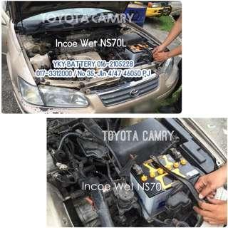 Kereta Bateri Toyota Camry , Wet NS70L
