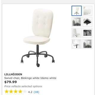 IKEA LILLHODJEN CHAIR (BLACK/GREY)