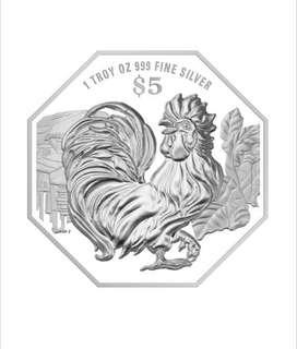 2017 Singapore Roster Silver Coin