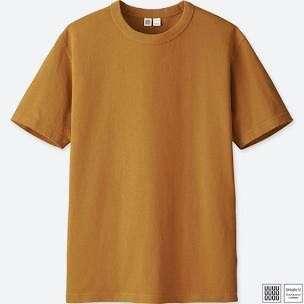 uniqlo mustard yellow tshirt