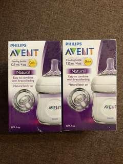 Philips Avent milk bottle