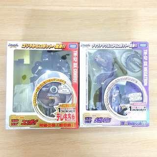 Transformers Beast Wars Optimus Primal and Megatron