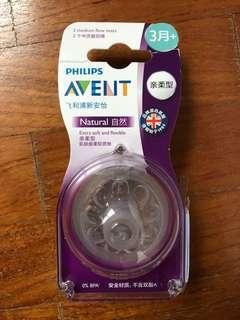 Philips Avent Natural Teats 3M+