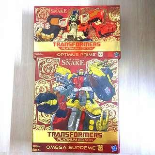 Transformers Platinum Edition Year of the Snake YOTS Optimus Prime and Omega Supreme #BlackFriday100