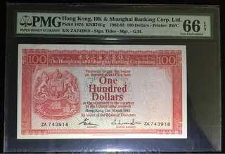 滙豐1983 $100 PMG66EPQ