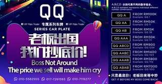 QQ Series number Plate