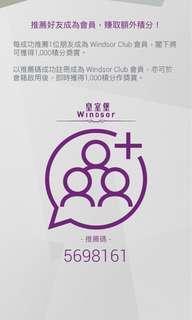 5698161  註冊成為 Windsor Club 會員,並輸入我的推薦碼 (5698161),將可享1,000積分獎賞。  立即下載皇室堡手機應用程式。 https://cehl-aws.mrm.hk/windsor/web/dlApp/