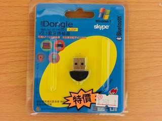 【二手良品】SEEHOT V2.1 USB藍芽傳輸器 SBD-10