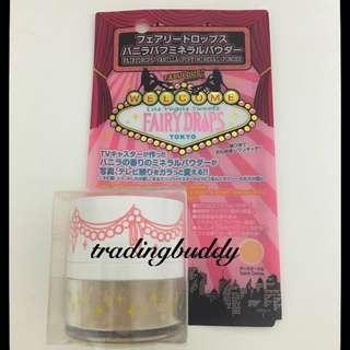 [Sale] Fairy Drops 甜蜜香草礦物蜜粉