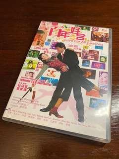 電影 百年好合 DVD