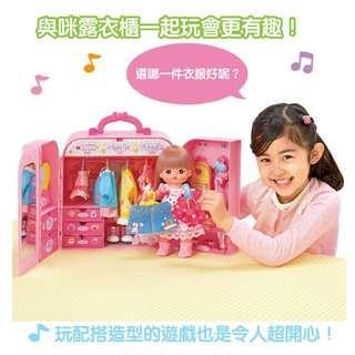 咪露*Mell Chan 魔法衣櫃(3歲或以上)