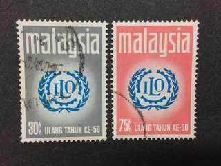 Malaysia 1970 50th Anniversary International Labour Organization ILO Complete Set - 2v Used Stamps #2