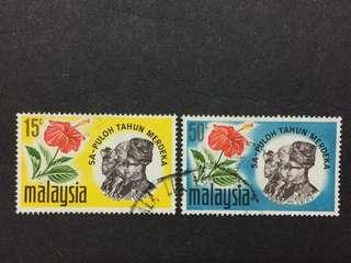 Malaysia 1967 10th Anniversary Of Independence Complete Set - 2v Used Stamps