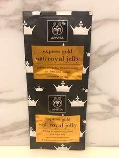 Apivita Mask express gold with royal jelly x 2
