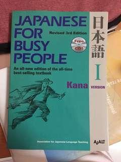 Japanese for Busy People Kana version I