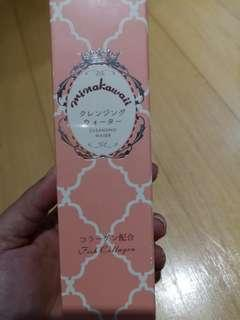 Mina Kawaii Cleansing Water with Collagen