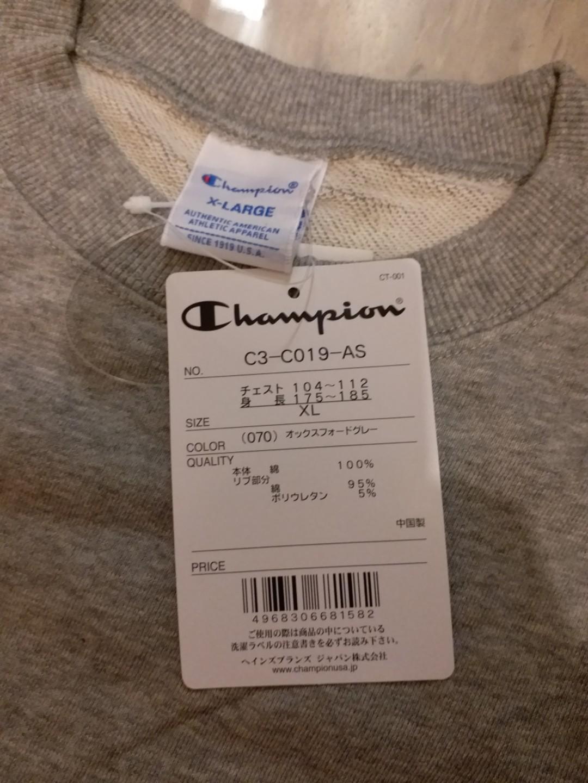 CHAMPION灰色衛衣