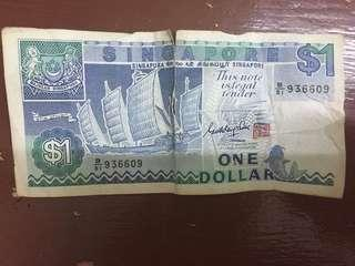 Old Singapore $1 Dollar
