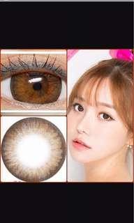 Contact Lens Creamy Brown/ gray