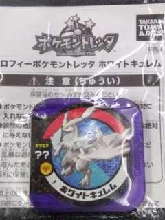 Pokemon tretta Trophy white Kyurem