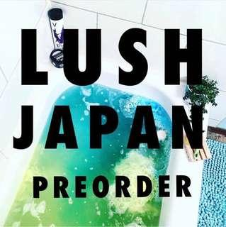 Low Priced Lush Products ( Lush Japan Preorder 2018 ) LUSH HARAJUKU PREORDER AVAILABLE TOO