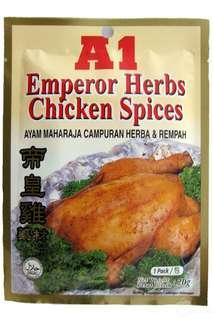 马来西亚帝皇鸡料