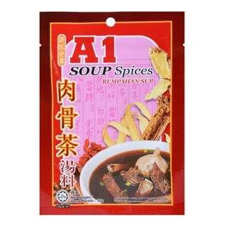 马来西亚肉骨茶料
