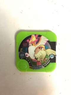 Pokémon Tretta 3 Stars Pidgeot