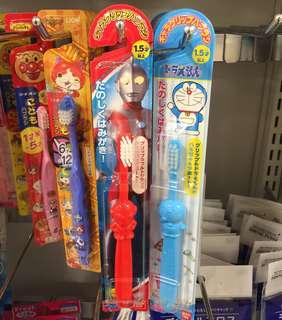 超人 Ultraman Toothbrush 牙刷 (小童) 😊 日本製🇯🇵
