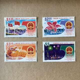香港郵票 《中華人民共和國成立五十週年》
