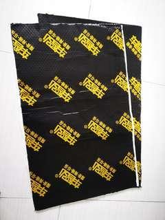 Soundproof sheet bitumen material