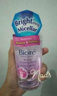 Biore Cleansing Water 300ML FULL SIZE