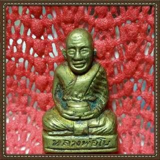 Thai Amulet 2511 year