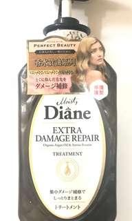Diane Extra Damage Repair(organic argan oil and amino keratin) TREATMENT/護髮素