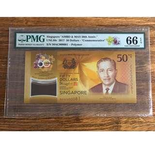 CIA 50Y Low number 50AC000081 only 5 notes like this don't miss