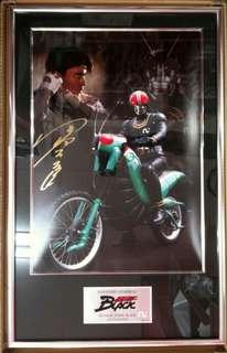 Masked Rider 幪面超人Black 光太郎 演員親筆簽名相 (100% 全新品未開封)