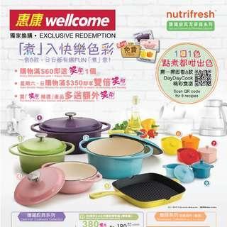 (可換百佳 7-11 小丸子) 有 3 個惠康 nutrifresh 鑄鐵廚具 瓷器 印花 wellcome stamp