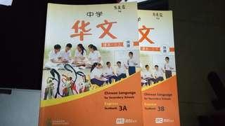 Chinese Textbooks 3A 3B