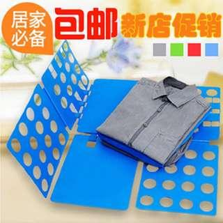 🚚 Brand New Clothes Folding Board