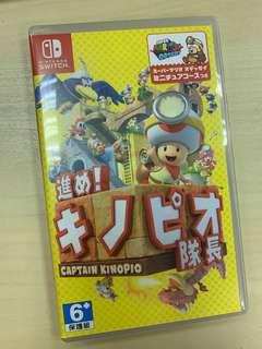 Switch Game 蘑菇隊長 Captain Kinopio