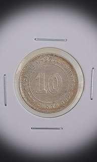 AU Straits 1895 Silver 10 Cents