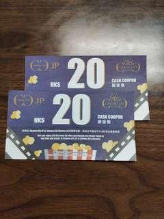 Cinema City Cash Coupon (銅鑼灣分店適用)